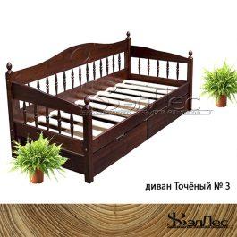 Кровать-диван Точёный № 3