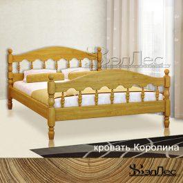 Кровать Королина