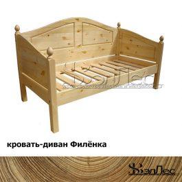 Кровать-диван Филёнка