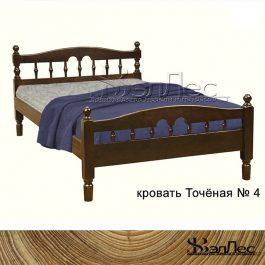 Кровать Точёная №4
