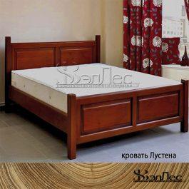 Кровать Лустена