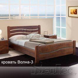 Кровать Волна-3