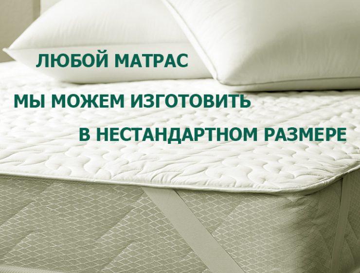 матрасы ВЭЛЛЕС